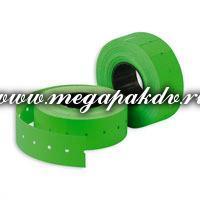 Этикет-лента  21,5х12, зеленая, прямая 1*10 рул. (270 рул. /27уп. в кор.) ПФ